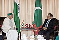 The Defence Minister, Shri A. K. Antony meeting the President of the Republic of Maldives, Mr. Abdulla Yameen Abdul Gayoom, in New Delhi on January 02, 2014.jpg