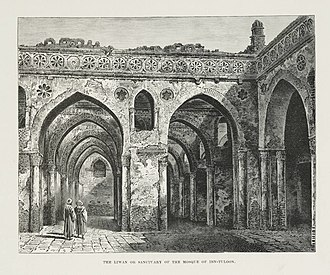 Islamic influences on Western art - The Liwan or Sanctuary of the Mosque of Ibn-Tuloon (1878)