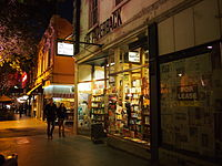 The Paperback Bookshop in Melbourne at night