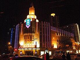 Paramount Shanghai Wikipedia