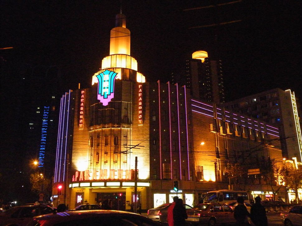 The Paramount, Shanghai
