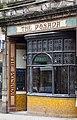 The Posada Wolverhampton (4327682633).jpg