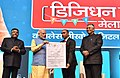 The Prime Minister, Shri Narendra Modi awards the District Collectors who transformed the most backward districts to adopt digital payments, at the DigiDhan Mela, in New Delhi.jpg