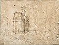 The Rest on the Flight into Egypt (recto); The Arch of Titus, Camp Vaccino (verso) MET DP805692.jpg