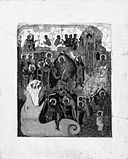 The Resurrection of Christ and the Harrowing of Hell MET ep1982.378.bw.R.jpg