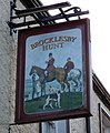 The Sign of the Brocklesby Hunt - geograph.org.uk - 740319.jpg