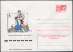 The Soviet Union 1977 Illustrated stamped envelope Lapkin 77-390(2272)face(Greco-Roman wrestling).png