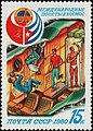The Soviet Union 1980 CPA 5113 stamp (Soviet-Cuban Space Flight. Physical exercises on board space complex).jpg