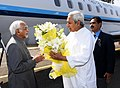 The Vice President, Shri M. Hamid Ansari being received by the Chief Minister of Odisha, Shri Naveen Patnaik, on his arrival, in Rourkela, Odisha on December 10, 2016.jpg