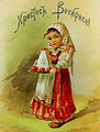 The old Russian Easter Postcard 2.jpg