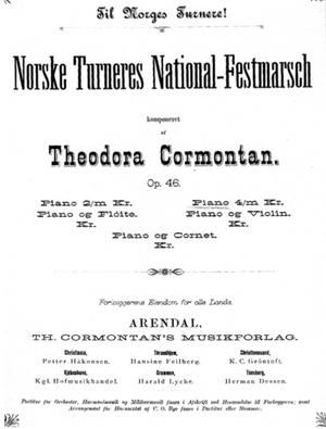 Theodora Cormontan - Image: Theodora Cormontan Publication