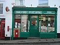 There are two boxes at Chagford Post Office (2288408825).jpg