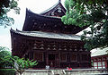 Toji1.jpg