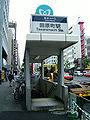 TokyoMetro-G18-Tawaramachi-station-2-entrance.jpg
