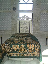 Tomb of Muhammad of Ghor 5.jpg