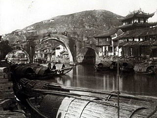 Tongji Bridge (Yuyao) bridge in Peoples Republic of China