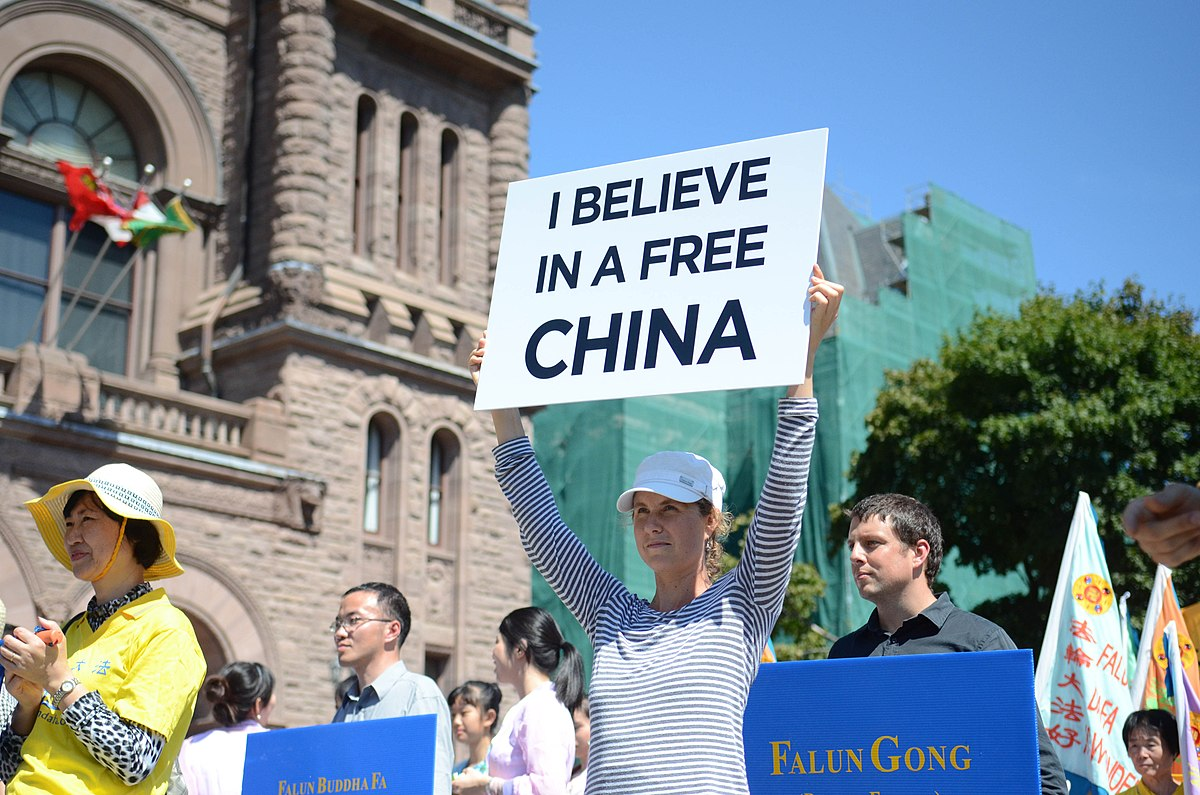 Toronto Falun Gong Demonstration.jpg