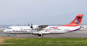 TransAsia Airways Flight 235 - B-22816, 34 days before it crashed