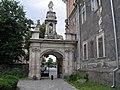 Triumphal Arc, Kamianets-Podilskyi.JPG