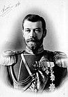尼古拉二世(1898年)