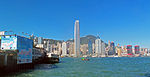 Tsim Tsa Chui Star Ferry Pier, Central Skyline and Victoria Peak, Hong Kong.jpg