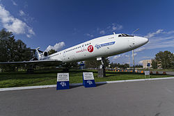 Аэропорт Толмачево в Новосибирске: где находится, как добраться, табло прилёта и вылета