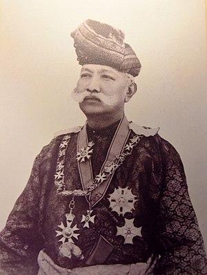 Muhammad of Negeri Sembilan - Tuanku Muhammad Shah. The Tuanku Ja'afar Royal Gallery, Seremban