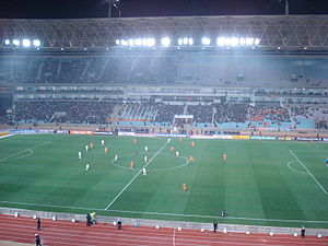 Stade Olympique de Radès - Image: Tunisia Netherlands (Stade de Radès)