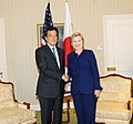 UNGA 2009- Secretary Clinton Meets With Japanese Foreign Minister (3954433650).jpg