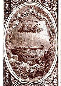 Tennessee stemma nazionale dal retro della banconota Banca nazionale Serie 1882BB