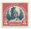 USA-1923-ScottUSA573.jpg