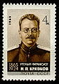 USSR 1965 3068 2113 0.jpg