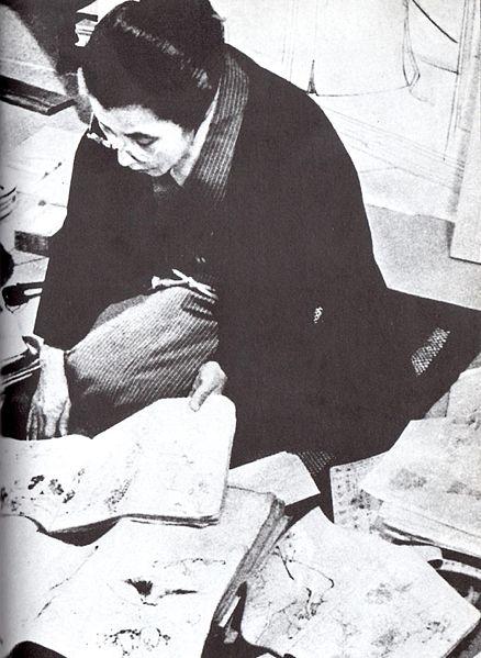 File:Uemura Shōen to sono seikatsu by Shigeru Tamura.jpg