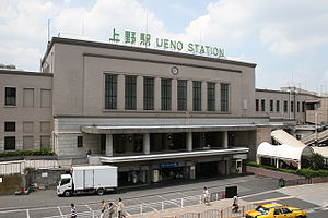 Ueno Station - Main building of the station