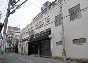 Uenomiya junior high school and high school.JPG
