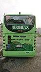 Ujitawara Sightseeing Bus(Hino Poncho) behind view at Ichu-mae Bus stop in Tachikawa, Ujitawara, Kyoto August 11, 2018.jpg