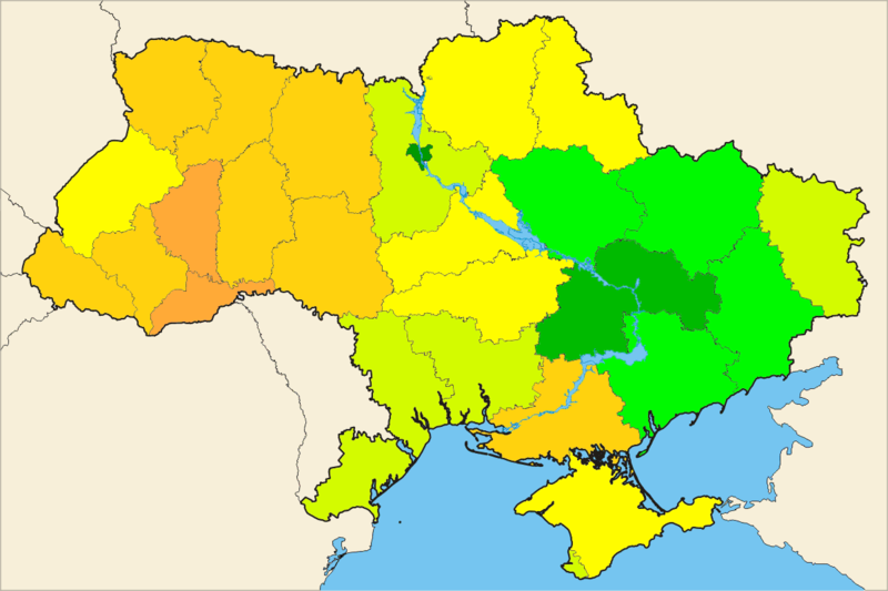 File:Ukraine GRP per capita 2008 US dollars (nominal).png