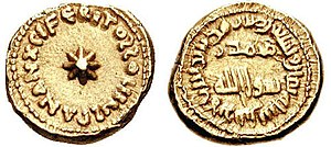 Early Muslim conquests - Bilingual Latin-Arabic dinar minted in Iberia AH 98 (716/7 AD)