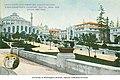 United States Government and Hawaii Buildings, Alaska-Yukon-Pacific-Exposition, Seattle, Washington, 1909 (AYP 950).jpg