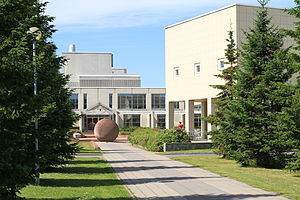 University of Oulu - Faculty of Humanities located at the northern end of the university building.