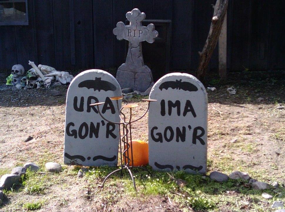 Ura and ima