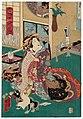 Utagawa Kunisada II - Courtesan Reading Letter.jpg