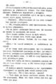 V.M. Doroshevich-Collection of Works. Volume IX. Court Essays-107.png