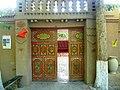 Valley of Grapes Turpan - decorative doors.jpg