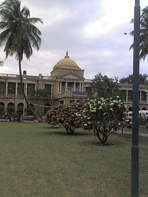 Bangalore Medical College and Research Institute - The main building of Vanivilas Women and Children Hospital