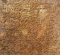 Vatican Museum Ancient Text (5986701751).jpg
