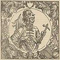 Vicień. Віцень (A. Guagnini, 1578).jpg