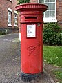 Victorian Post Box, Shropshire St. - geograph.org.uk - 1323747.jpg