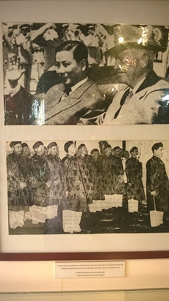 Personalist Labor Revolutionary Party - Image: Vietnam Military History Museum in 2014 C 17