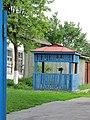 Village pump in Sevsk (2).JPG